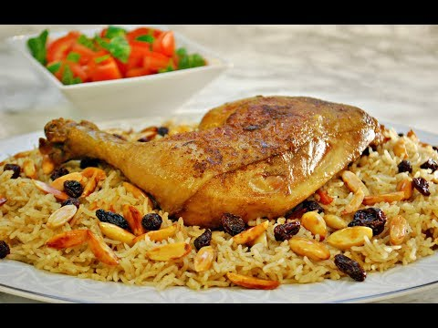 Chicken Kabsa - Arabian Chicken and Rice Recipe - Electric Pressure Cooker Recipe
