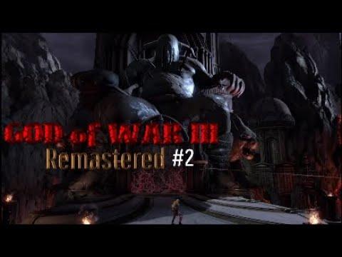 GOD of WAR Remastered #2