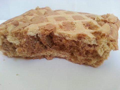 Bakeverket Fyrstekake Almond Tart