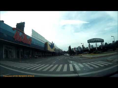 How to Get to Greenhills Shopping Center San Juan Metro Manila