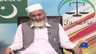 Jirga - Siraj Ul Haq Sb! Will You Join United Opposition?