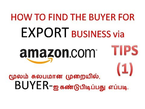 ✈️How to find the buyer for Export Business (Easy Method ) /BUYER-ஐ கண்டுபிடிப்பது எப்படி