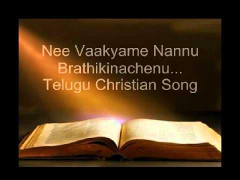 Lord Jesus Christian Songs - Deva Papini Album By Ramu