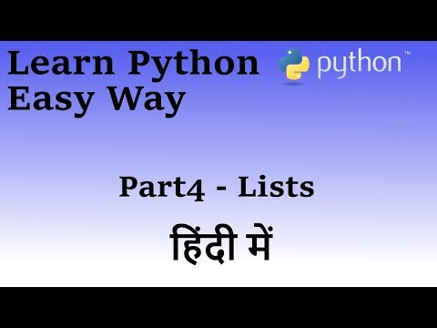 Learn Python in Hindi - Part 4 - Lists