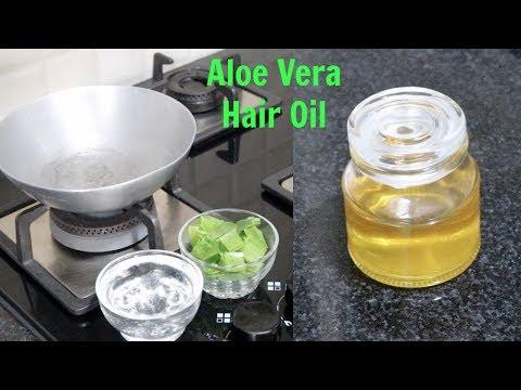 How to Prepare Aloe Vera Oil For Thick, Glossy and Shiny Hair || DIY Aloe Vera Oil