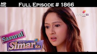 Sasural Simar Ka - 20th June 2017 - ससुराल सिमर का - Full Episode (HD)
