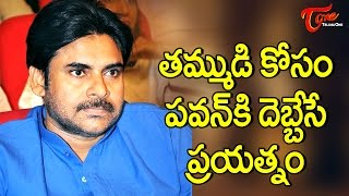 Negative Rumors On Katamarayudu, For Venky #FilmGossips