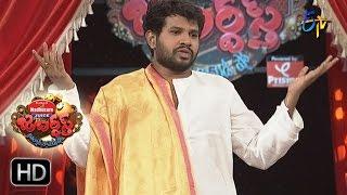 Hyper Aadi Raising Raju Performance | Jabardsth | 8th December 2016| ETV  Telugu
