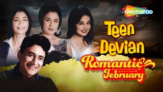 Teen Devian (HD) - Hindi Full Movie - Dev Anand - Simi Garewal - 60's Popular Movie