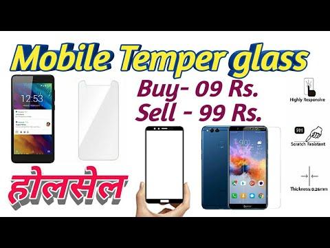 Mobile Temper Wholesale Market  !!  Temper Market  !!  Mobile Temaper Market Delhi ! mobile tempered