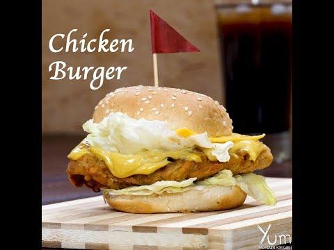 Crispy Chicken Burger | Crispy Chicken Burger recipe