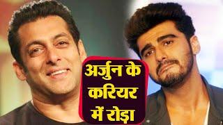 Salman Khan reason behind Arjun Kapoor