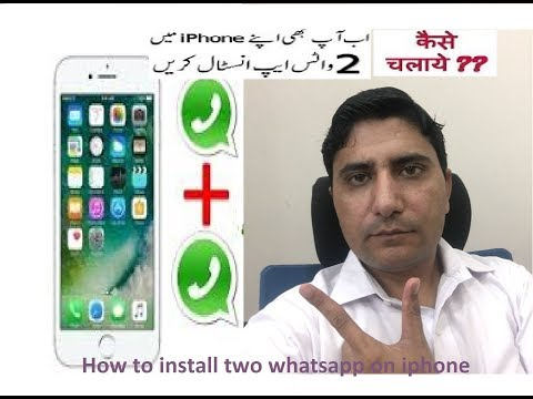 how to install 2 whatsapp on iphone (IOS 11.1.2) without jailbreak and computer 2017