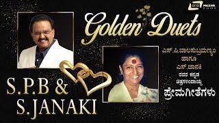 S.P.B And S.Janaki Kannada Hits Video Songs From Kannada Films