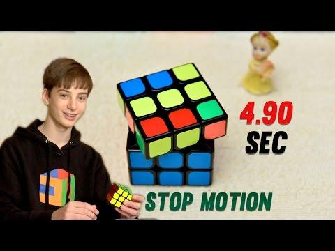 Rubik's Cube World Record 4.90 sec Stop Motion Lucas Etter