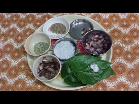 How to make pan beeda / kavala / yele adike for old aged people