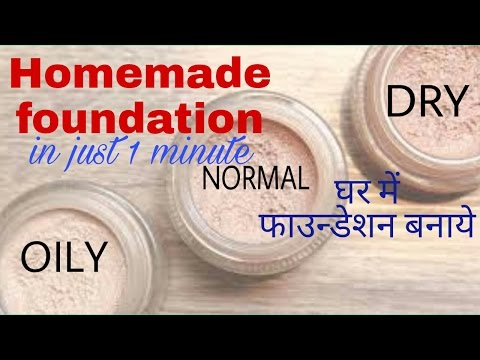 DIY Liquid Foundation in just 1 minute   घर में फाउन्डेशन बनाये  oily,normal,dry skin  SurSweeet♡