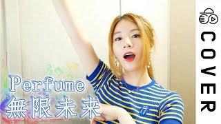 download lagu sword art online innocence cover raon lee