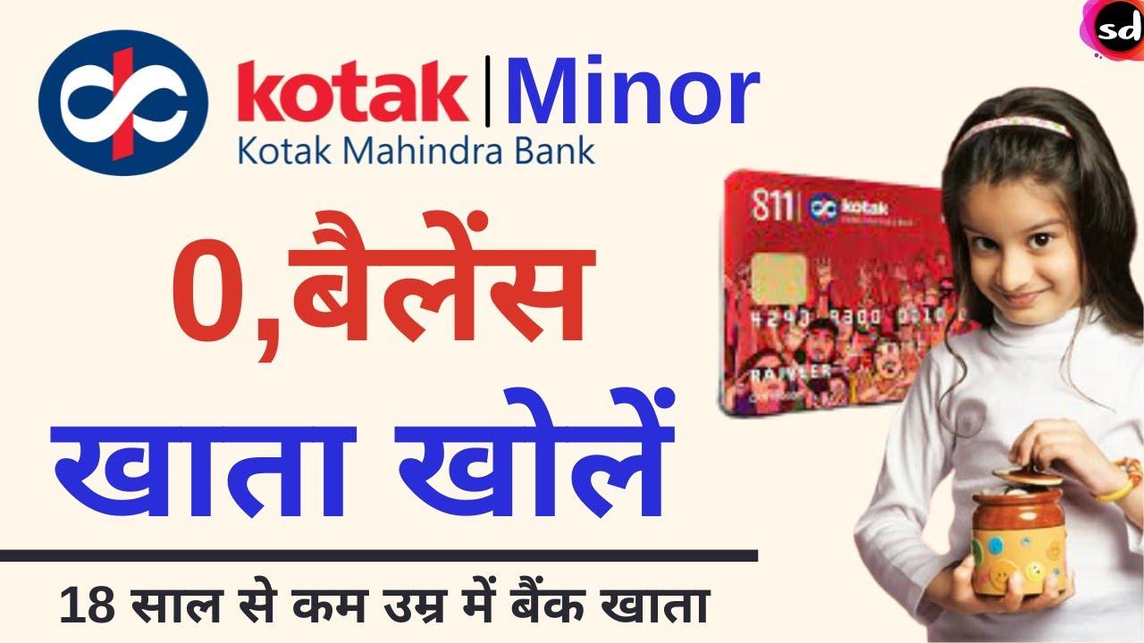 Download Kotak Bank Zero Balance Minor Saving Account Opening Online   Kotak Bank Minor Saving Account MP3 Gratis