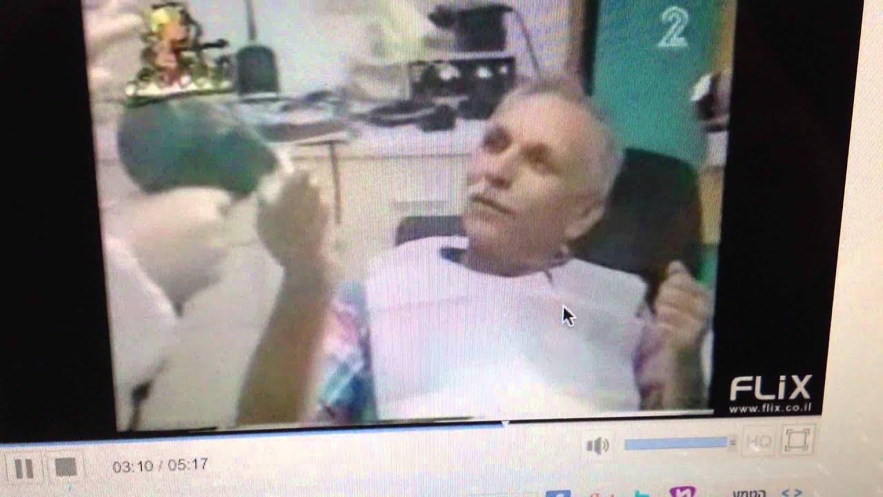 יצפאן רופא שיניים