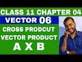 Class 11 Chapter 4  : VECTOR 06 VECTOR PRODUCT || CROSS PRODUCT OF VECTORS || IIT JEE / NEET VECTORS  MP3