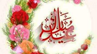 صور عيد مبارك   اجمل صور العيد السعيد   بدون موسيقى   عيد الفطر المبارك