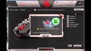 Как забиндить кнопки на мышке x7 для кс го gta v steampay