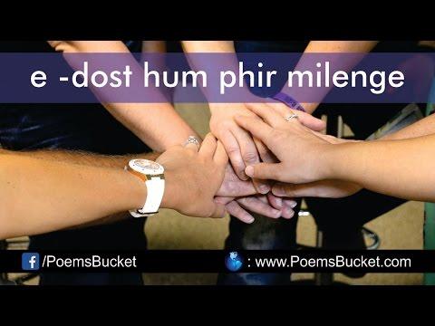 Best Friendship Poetry In Hindi | E - Dost Hum Phir Milenge