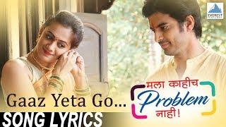 Gaaz Yeta Go with Lyrics | Marathi Songs 2017 | Mala Kahich Problem Nahi | Bela Shende