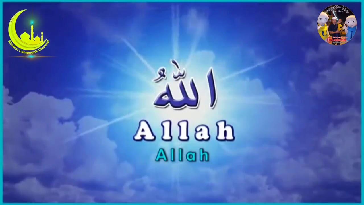 Asmaul Husna 99 Nama Allah & Zikir Merdu