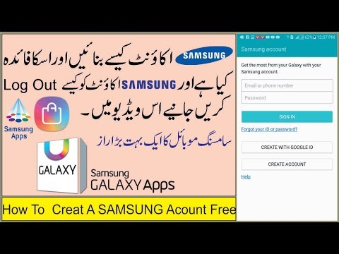 How To Make A SAMSUNG Account or Creat Online | How To Remove SAMSUNG Account Android Phone Urdu