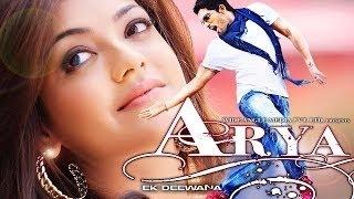 Super Yudh - New Hindi Dubbed Movie 2015 Full Movie HD | Allu Arjun, Kajal Agarwal