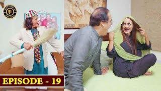 Bulbulay | Season 2 | Episode 19 | Top Pakistani Drama