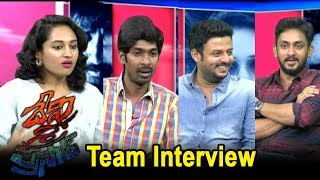 Devi Sri Prasad Movie Team Interview || Dhanraj, Manoj, Pooja Ramachandran