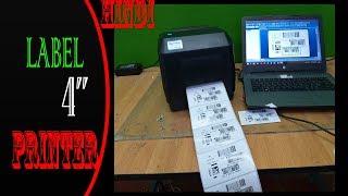 CM550 handheld bar code printer sticker printer - PakVim net