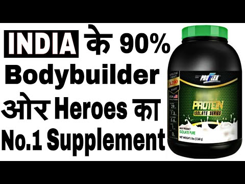 how to select best supplement compney hindi / How to use whey protein hindi/ best whey protein hindi