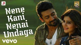 Sikindar  Nene Kani Nenai Undaga Telugu Song Video  Suriya Samantha  Yuvan