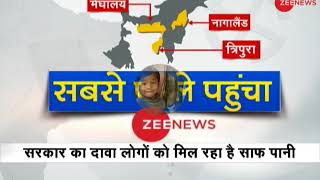 Zee News Exclusive: Tripura suffers from extremely basic issue