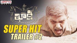 Khakee Movie Super Hit Trailer #2 || Khakee Telugu Movie || Karthi, Rakul Preet || Ghibran