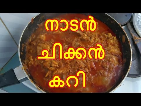 Chicken curry kerala style | Easter special | Naadan chicken curry
