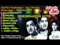 Premnazir Hits Malayalam Video Songs Vilakku Vangiya Veena mp3