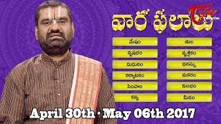 Rasi Phalalu | April 30th to May 06th 2017 | Weekly Horoscope 2017 | #Predictions #VaaraPhalalu