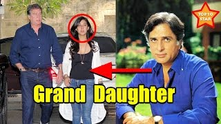 Meet Shashi Kapoor's grand daughter Aliya Kapoor who stays away from limelight!
