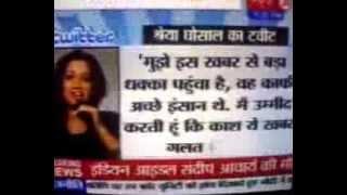 sandeep acharya death news