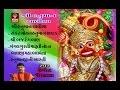 Hanuman Chalisa Full Sarangpur Hanumanji Hemant Chauhan 2016