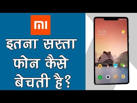 Why Xiaomi Phones Are Cheap And Popular ?