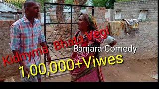 Banjara Non Stop Comedy// kidney Maa Bhata Vegie // Banjara Full Comedy //Fish Vinod Kumara