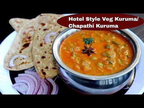 Hotel Style Vegetable Kurma|Chapathi Kurma|Vegetable Kurma Recipe|വെജിറ്റബിൾ കുറുമ |Anu's Kitchem