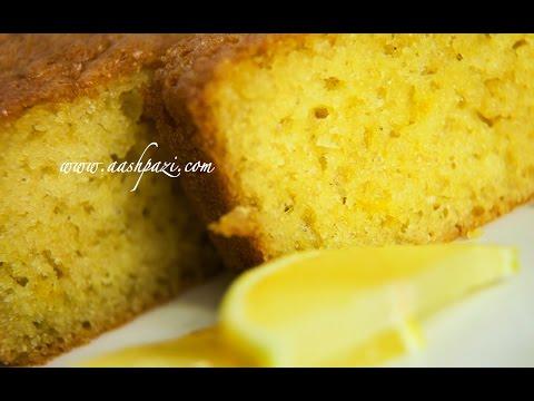 Lemon Pound Cake Recipe 4K
