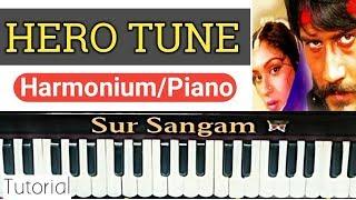 geet dhun sur sargam   Music Jinni